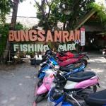 詳細情報あり!タイで釣り堀に行くならここ!ブンサムラン・フィッシング・パークに行ってみた!(動画あり)