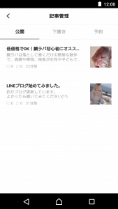 screenshot_2016-11-15-23-04-44