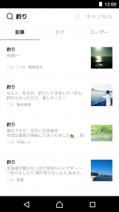 screenshot_2016-11-16-02-32-51