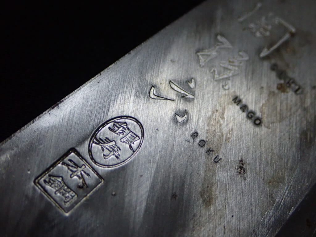 貝印 関孫六 本鋼 出刃包丁 150mm 銀寿