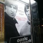 OASISドキュメンタリー映画「SUPERSONIC」を見ての感想。ネタバレあり。
