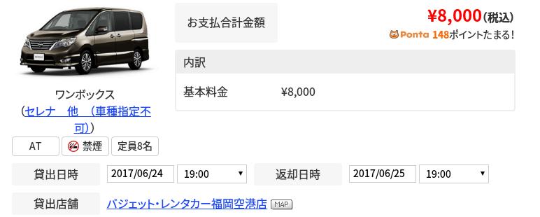 Screenshot 2017-06-08 at 19.04.10
