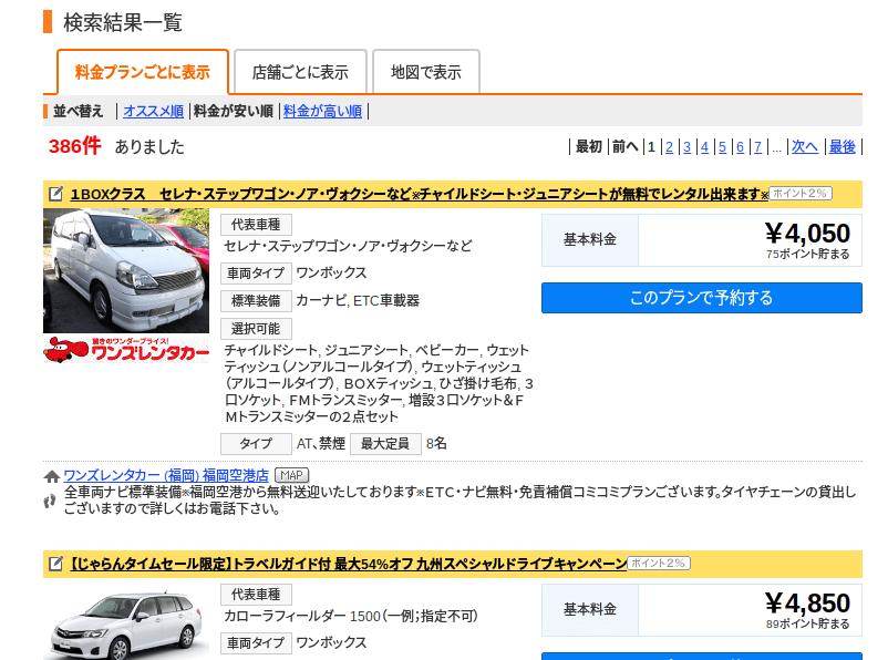 Screenshot 2017-06-08 at 21.26.21