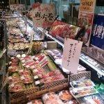 釣った魚を捌く時間が無い?そんな時はスーパーや鮮魚店で捌いてくれるかもよ?