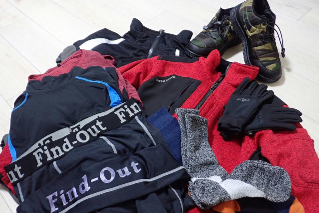 ce246cab23 ワークマンのオススメ防寒着を紹介。全身揃えた冬物アイテムの感想 ...