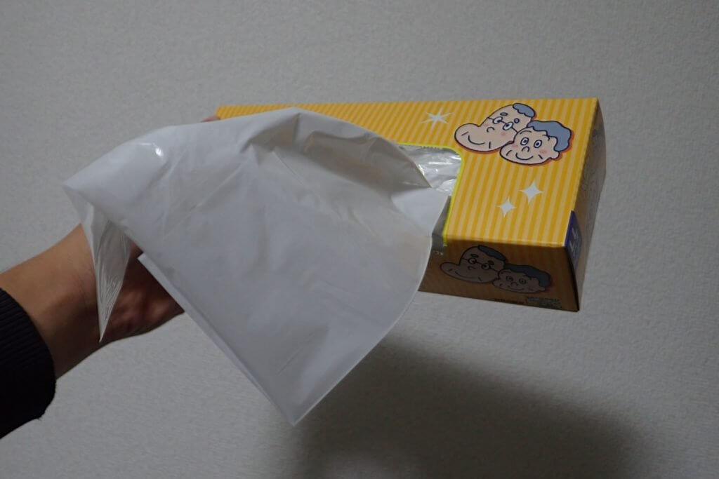 BOS防臭袋