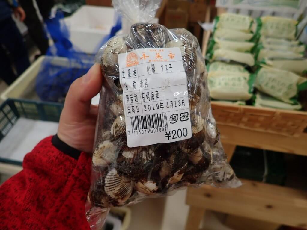 道の駅鹿島では赤貝は200円で販売
