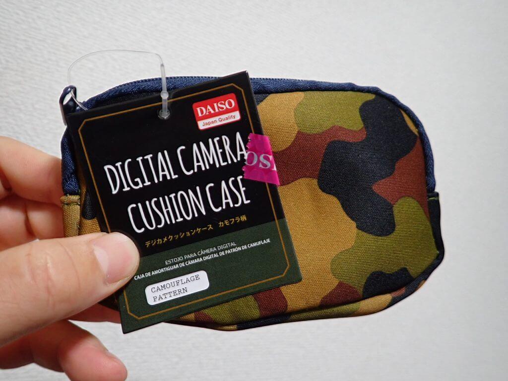 100均のデジタルカメラケース