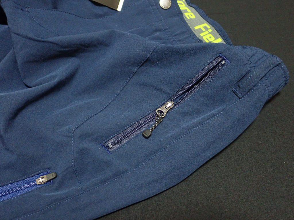 ファスナー付きのポケット