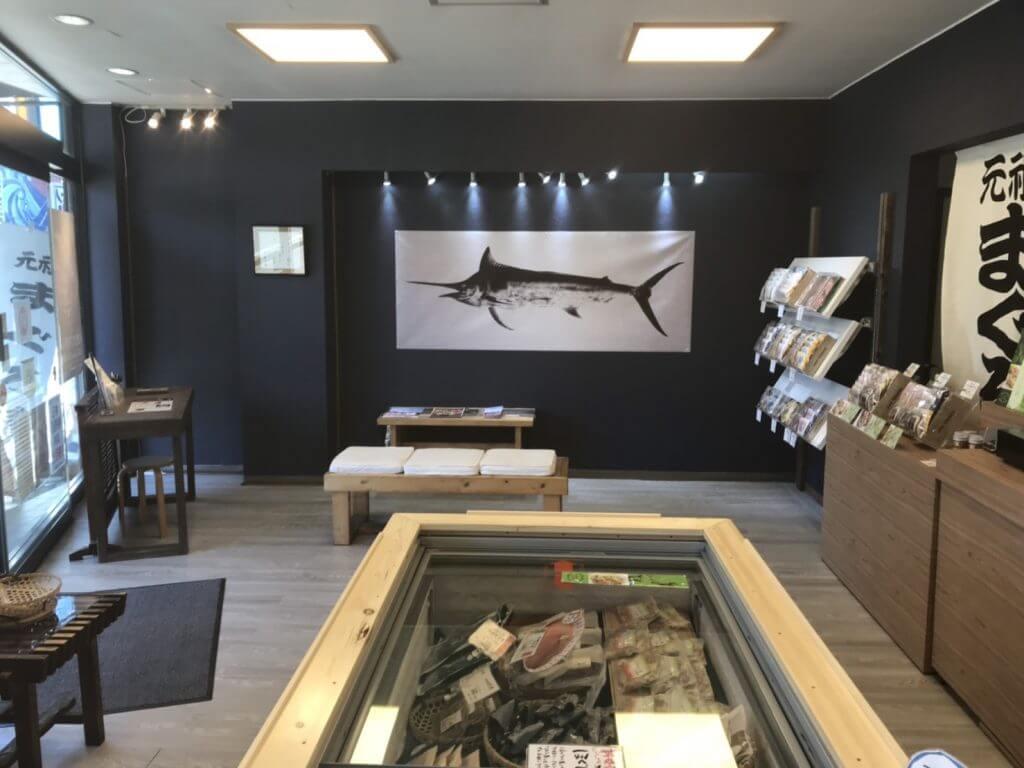 羽床総本店三崎港店に飾られたカジキの魚拓