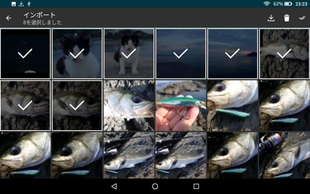 タブレットに取り込む画像を選択