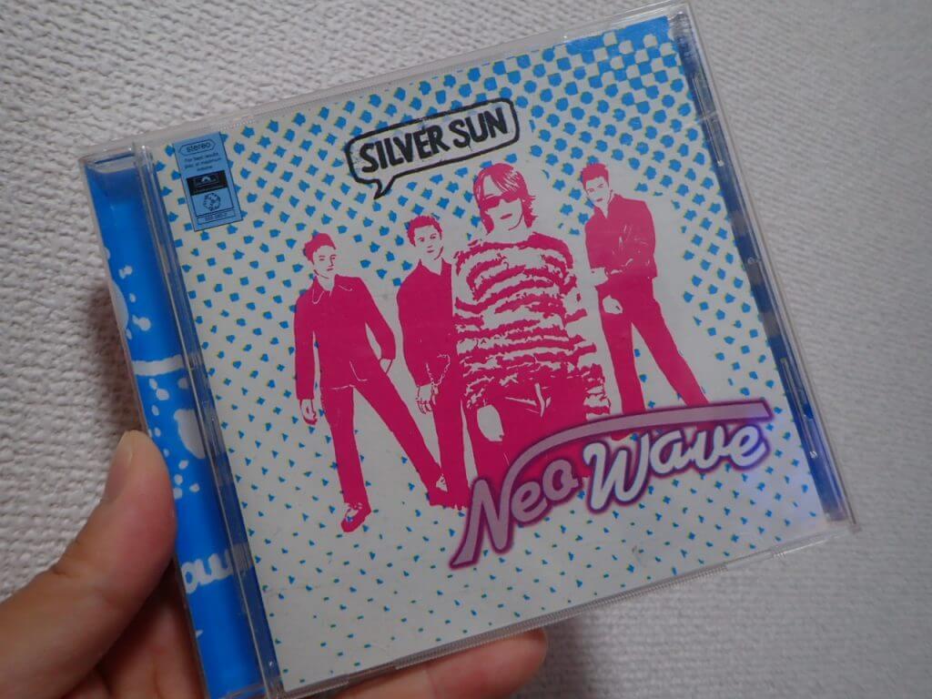 silver-sun/neo-wave