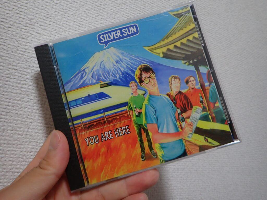 Silver Sun/You Are Here