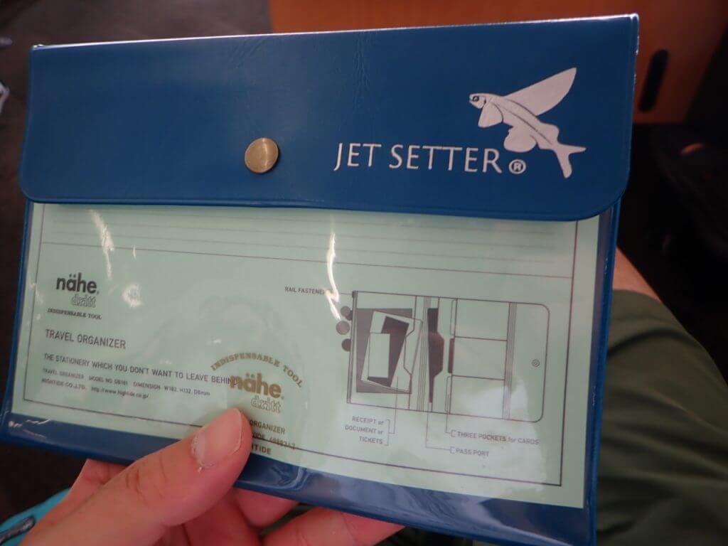 冒険用品で購入したパスポートケース