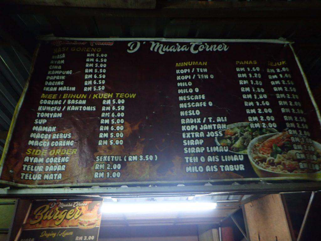 飲食店のメニュー表
