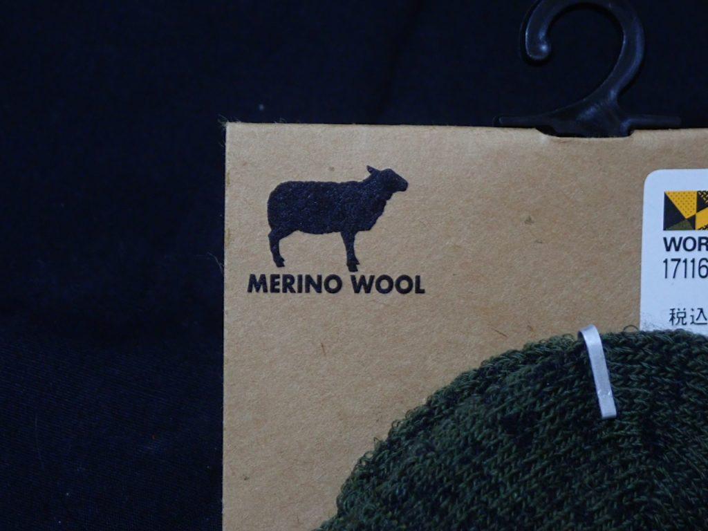 メリノウールソックスにある羊のアイコン