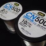 デュエル CN500はカーボナイロン素材