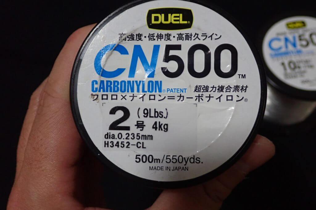 CN500のスペック