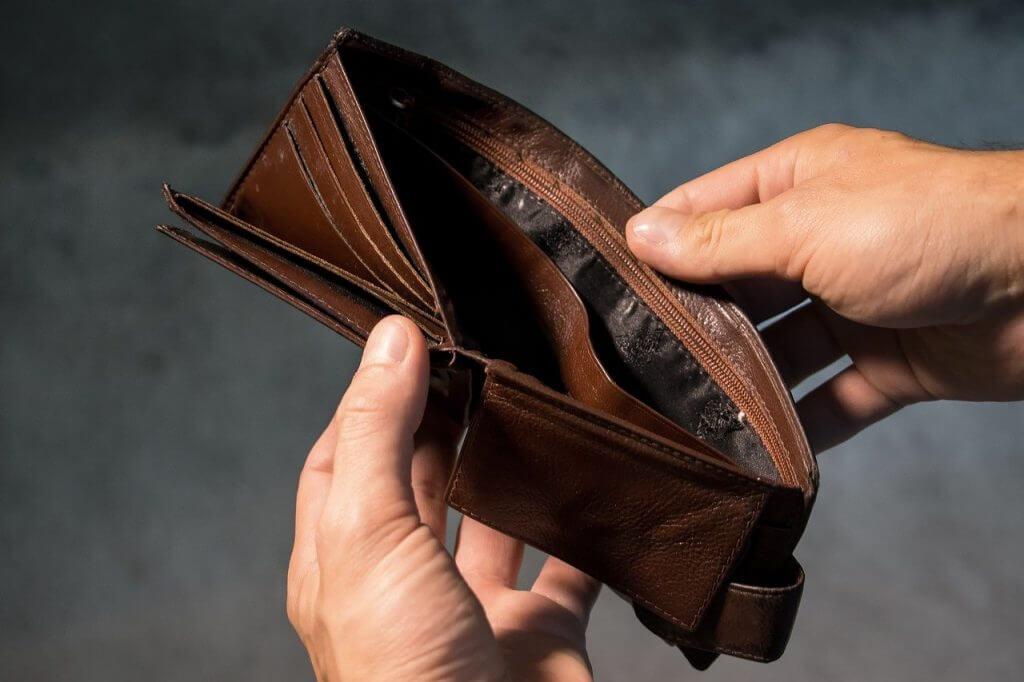 財布の中にお金がない