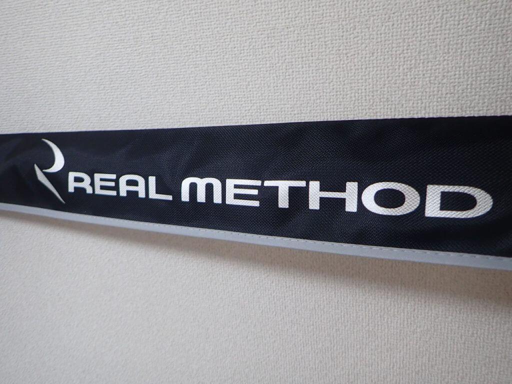 ロッドの購入時に付属で付いてくる竿袋