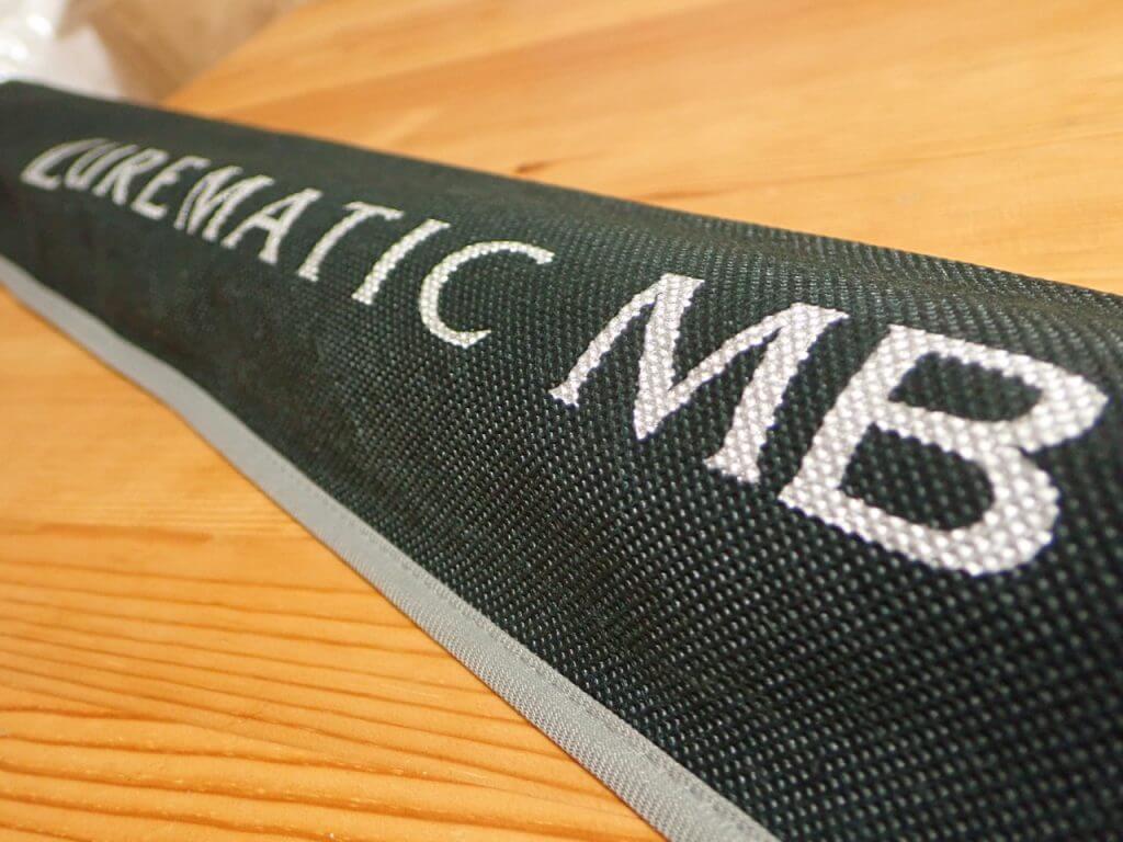通常のルアーマチックとは異なり、ルアーマチックMBはパックロッド仕様